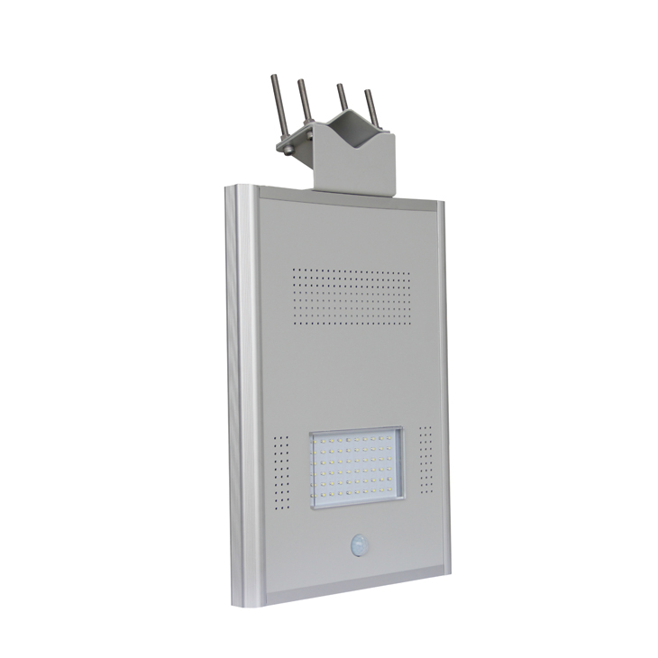 A008 All in One Solar Street Light 8W